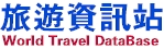 World travel web
